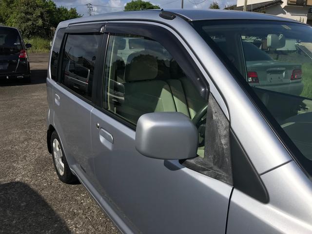 「三菱」「eKワゴン」「コンパクトカー」「鹿児島県」の中古車7