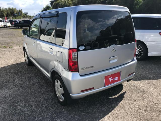 「三菱」「eKワゴン」「コンパクトカー」「鹿児島県」の中古車13