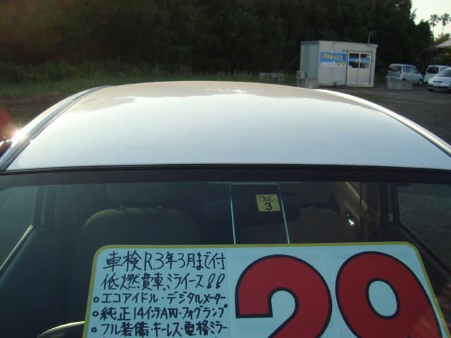 「ダイハツ」「ミライース」「軽自動車」「鹿児島県」の中古車23
