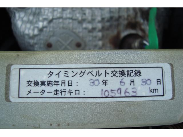 Liスーパーセレクション タイミングベルト交換済み ETC キーレスエントリー 電動格納ミラー ベンチシート 4AT 純正13インチアルミホイール フルエアロ フォグランプ プライバシーガラス 衝突安全ボディ フル装備(21枚目)