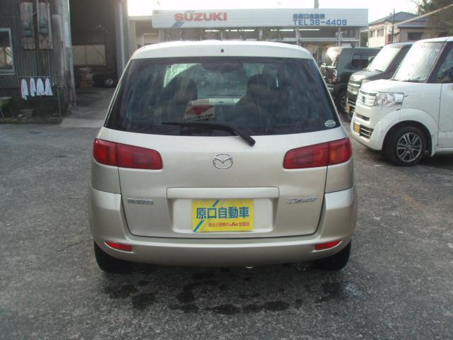 「マツダ」「デミオ」「コンパクトカー」「鹿児島県」の中古車5