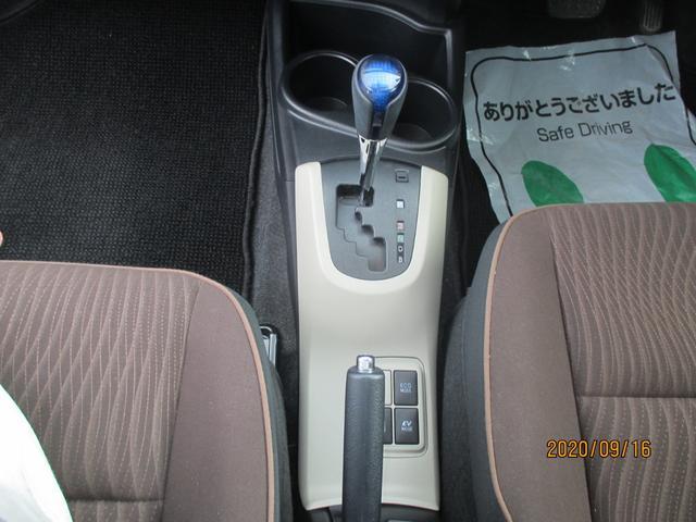 「トヨタ」「アクア」「コンパクトカー」「鹿児島県」の中古車8