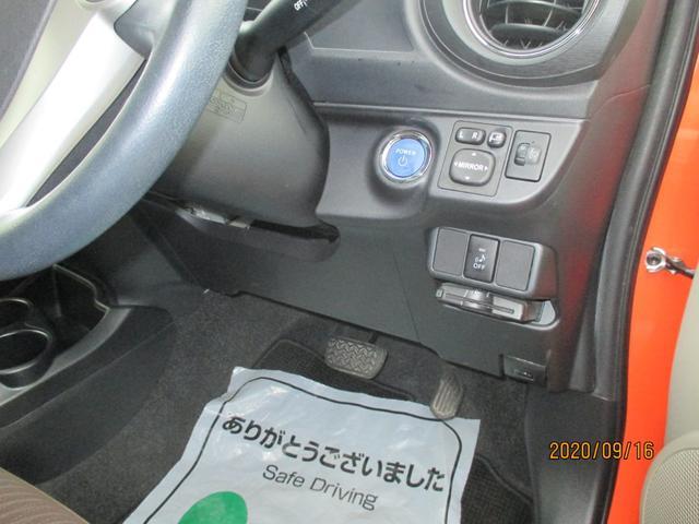 「トヨタ」「アクア」「コンパクトカー」「鹿児島県」の中古車11