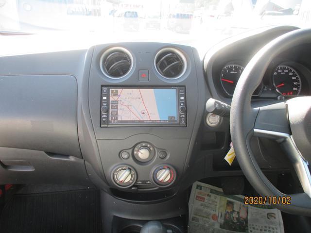 「日産」「ノート」「コンパクトカー」「鹿児島県」の中古車7