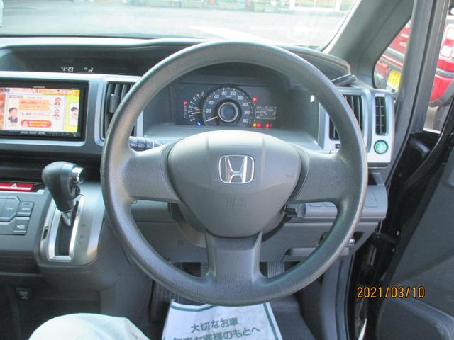 「ホンダ」「ステップワゴン」「ミニバン・ワンボックス」「鹿児島県」の中古車9