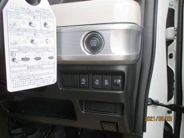 ハイブリッドX ナビ フルセグTV CD 両側パワスラ ワンオーナー シートヒーター プッシュスタート スマートキー フル装備 届け出済み未使用車(11枚目)