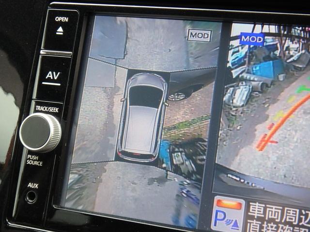 「日産」「ノート」「コンパクトカー」「熊本県」の中古車29