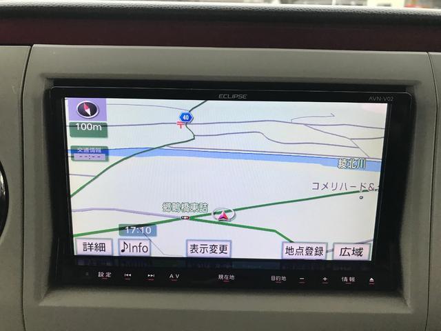 「スズキ」「アルトラパン」「軽自動車」「宮崎県」の中古車29