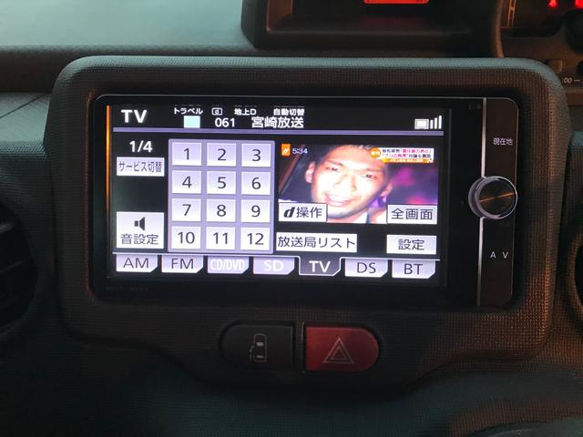 「トヨタ」「スペイド」「ミニバン・ワンボックス」「宮崎県」の中古車24