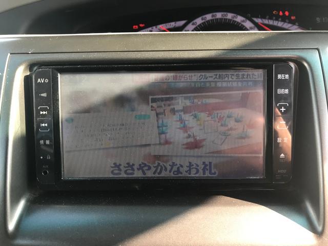 「トヨタ」「エスティマ」「ミニバン・ワンボックス」「宮崎県」の中古車30