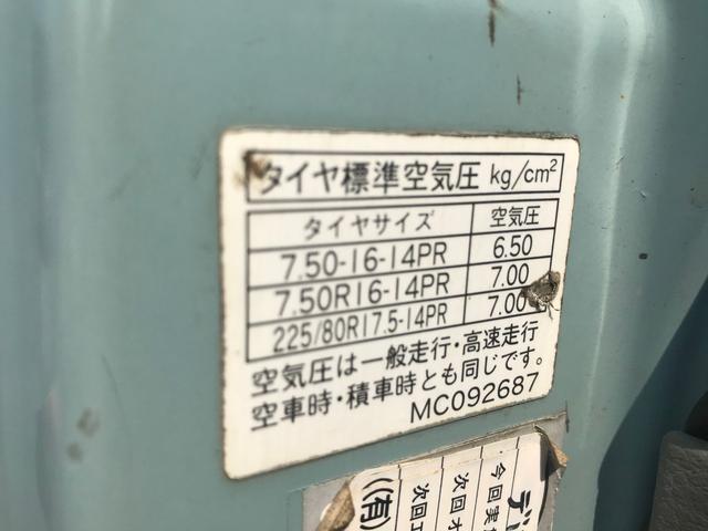 「その他」「ファイター」「トラック」「宮崎県」の中古車15