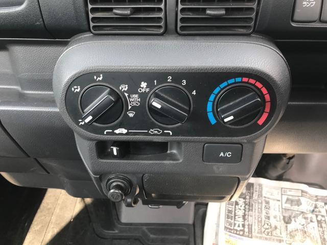 「ホンダ」「アクティトラック」「トラック」「宮崎県」の中古車24