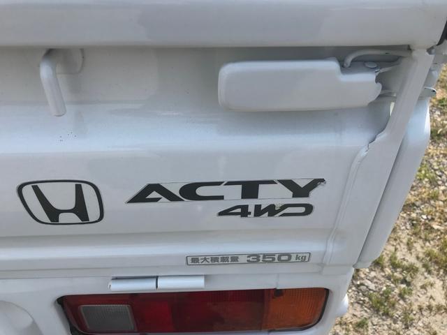 「ホンダ」「アクティトラック」「トラック」「宮崎県」の中古車11