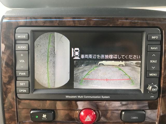 「三菱」「デリカD:5」「ミニバン・ワンボックス」「宮崎県」の中古車38