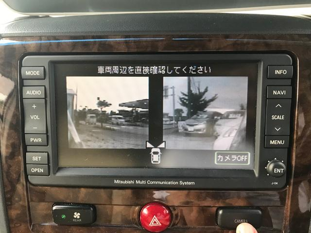 「三菱」「デリカD:5」「ミニバン・ワンボックス」「宮崎県」の中古車39