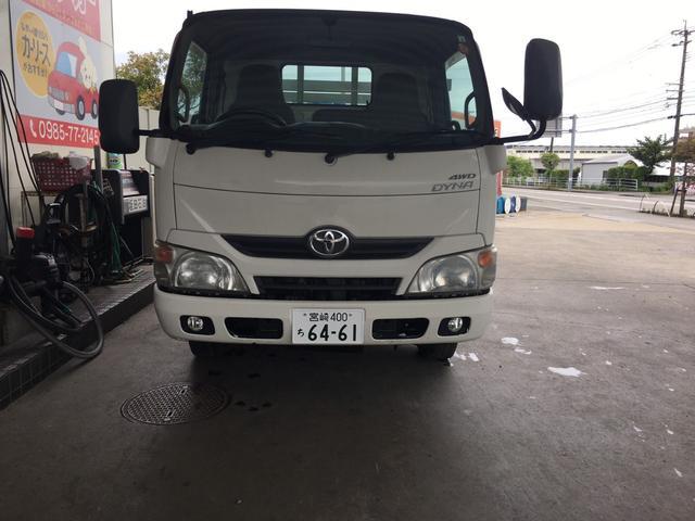 「トヨタ」「ダイナトラック」「トラック」「宮崎県」の中古車2