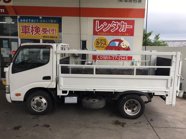 「トヨタ」「ダイナトラック」「トラック」「宮崎県」の中古車4