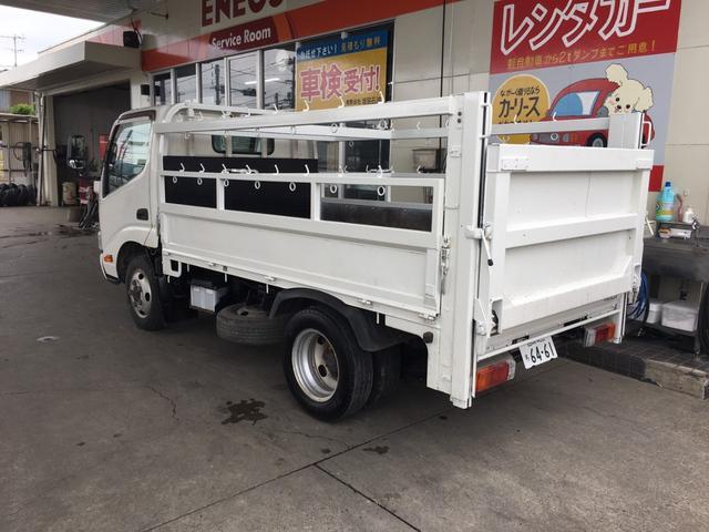 「トヨタ」「ダイナトラック」「トラック」「宮崎県」の中古車16