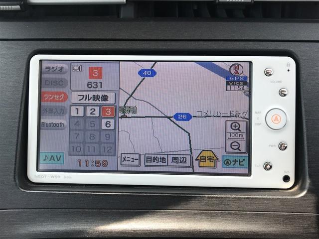 L 車検整備付き SDナビ バックモニター ワンセグTV(25枚目)