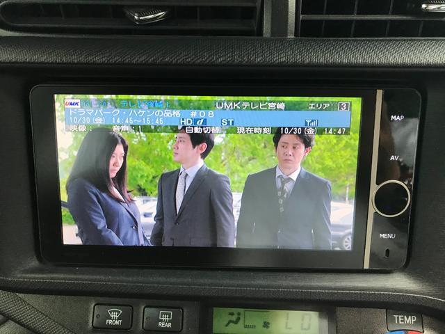 G エンジンプッシュスタート・スマートキー・SDナビ・バックモニター・フルセグTV・オートライト・ETC・オートエアコン(25枚目)