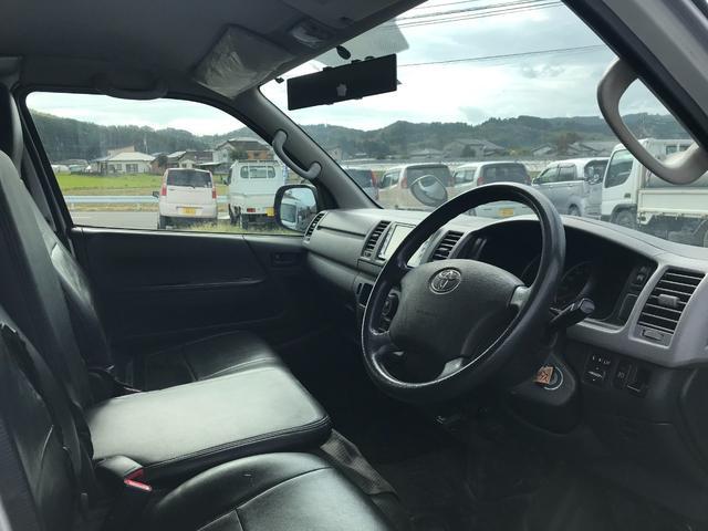 ロングDX GLパッケージ 5ドア ガソリン車 両側スライドドア メモリーナビ バックモニター キーレス 電動格納ドアミラー(14枚目)