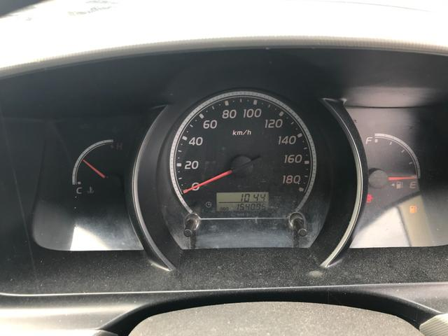 ロングDX GLパッケージ 5ドア ガソリン車 両側スライドドア メモリーナビ バックモニター キーレス 電動格納ドアミラー(16枚目)