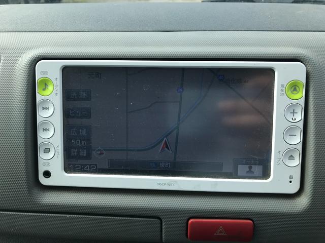 ロングDX GLパッケージ 5ドア ガソリン車 両側スライドドア メモリーナビ バックモニター キーレス 電動格納ドアミラー(17枚目)