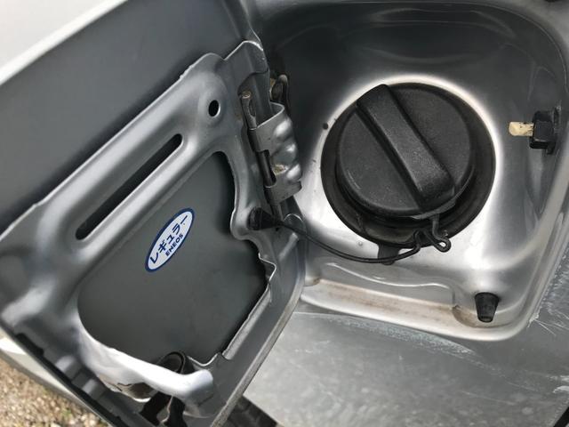 ロングDX GLパッケージ 5ドア ガソリン車 両側スライドドア メモリーナビ バックモニター キーレス 電動格納ドアミラー(21枚目)