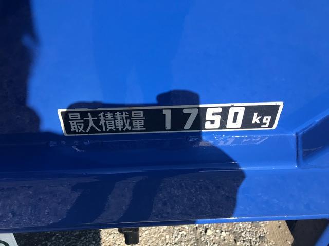 1.75tディーゼル 極東垂直落下式パワーゲート 外装塗装済 5速マニュアル車(6枚目)