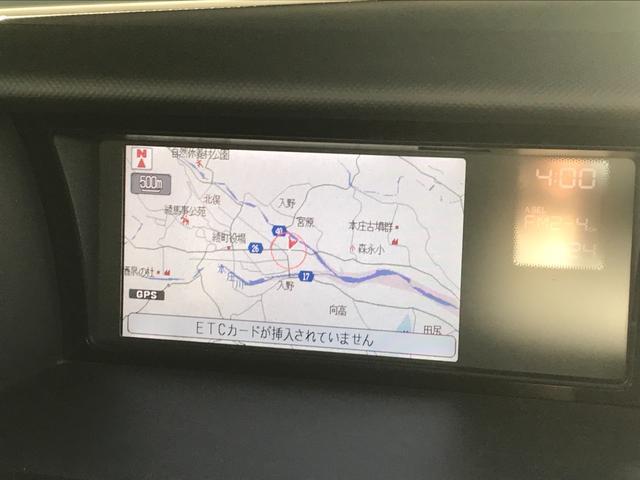 GエアロHDDナビスペシャルパッケージ HDDナビ バックモニター エアロ オートライト 両川電動スライドドア 純正アルミホイール(29枚目)