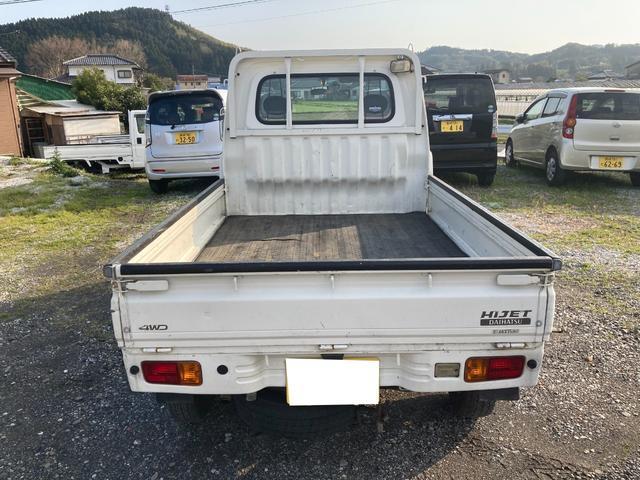 スペシャル農用パック 4WD エアコン パワステ 三方開 5速マニュアル車 CDオーディオ(9枚目)