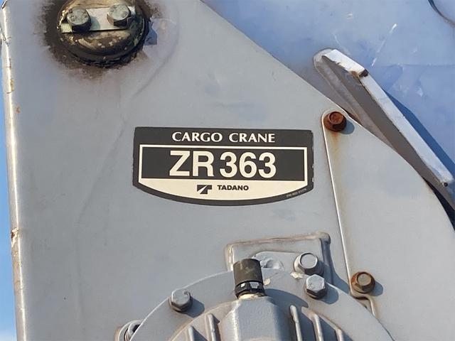 タダノ3段クレーン フックイン ディーゼル AC 6速MT ETC(10枚目)