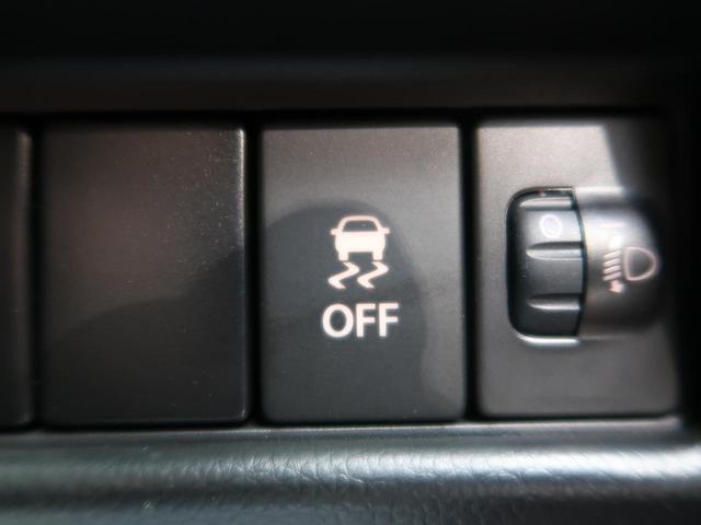 ハイブリッドFX SDナビ 運転席シートヒーター(5枚目)