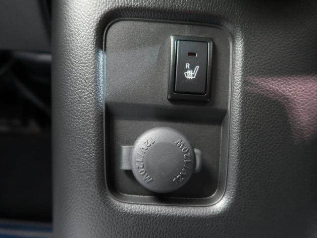 ハイブリッドFX SDナビ 運転席シートヒーター(7枚目)