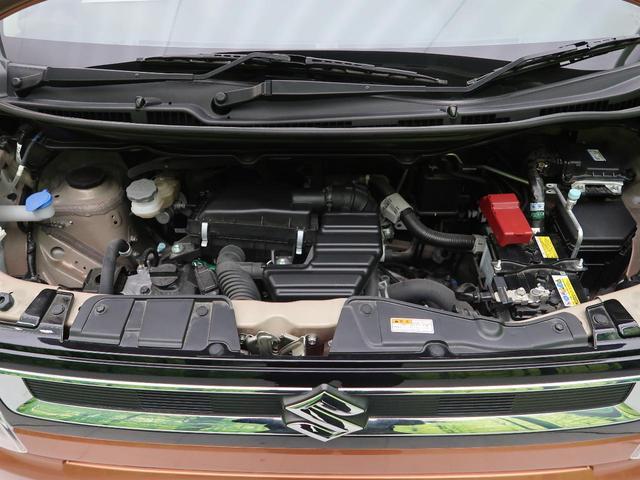 ハイブリッドFX SDナビ 運転席シートヒーター(20枚目)