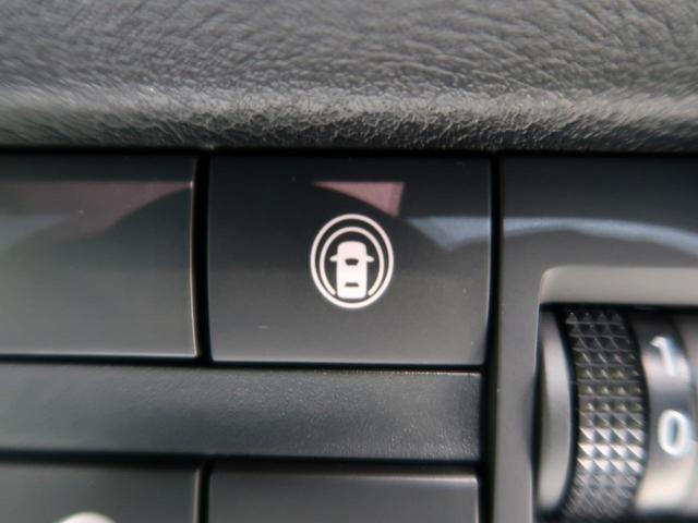 X 届出済未使用車 衝突軽減装置 クリアランスソナー(5枚目)