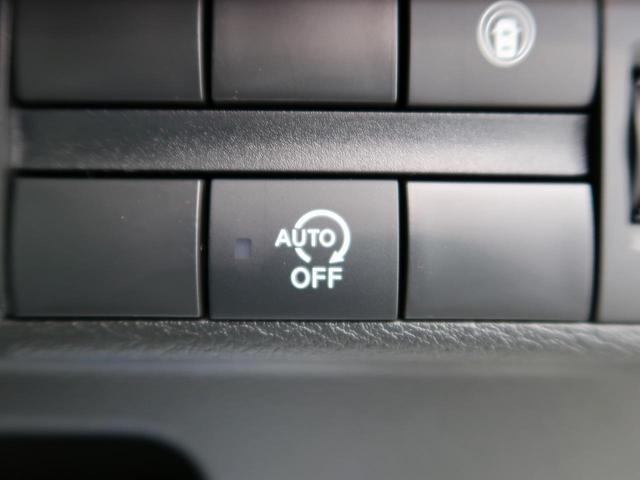 X 届出済未使用車 衝突軽減装置 クリアランスソナー(6枚目)