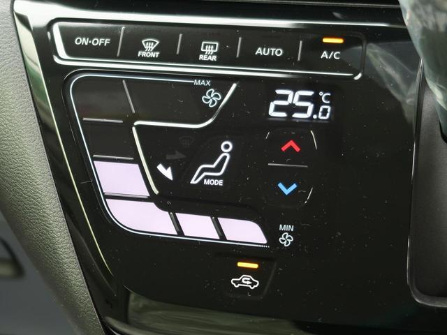 X 届出済未使用車 衝突軽減装置 クリアランスソナー(10枚目)