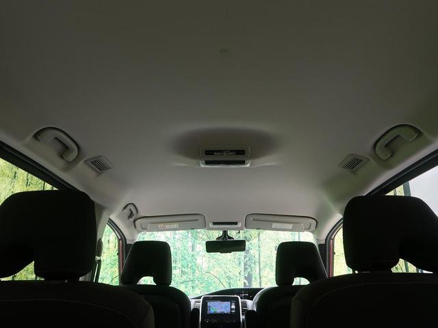 「日産」「セレナ」「ミニバン・ワンボックス」「福岡県」の中古車41