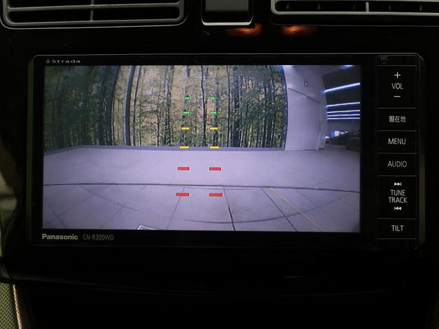 X SA 衝突軽減 SDナビ バックカメラ(4枚目)