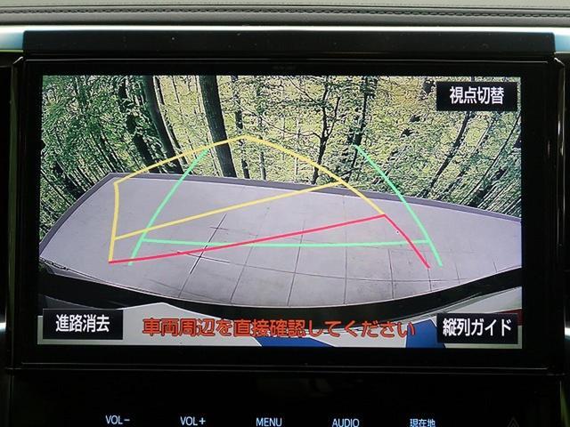 2.5Z Aエディション ゴールデンアイズ 10型純正ナビ(5枚目)