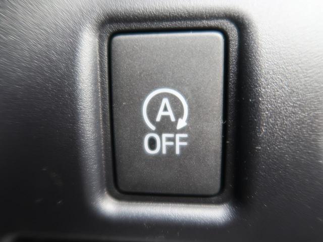 Gi プレミアムPKG ブラックテーラード 登録済み未使用車(9枚目)