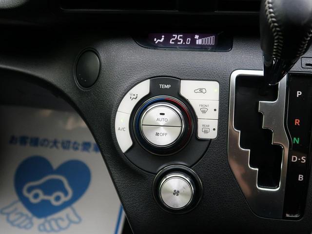 G 純正SDナビ バックカメラ 両側電動スライドドア(8枚目)