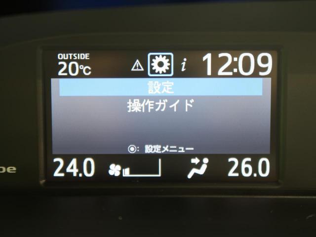ハイブリッドGi プレミアムパッケージ ブラックテーラード(50枚目)