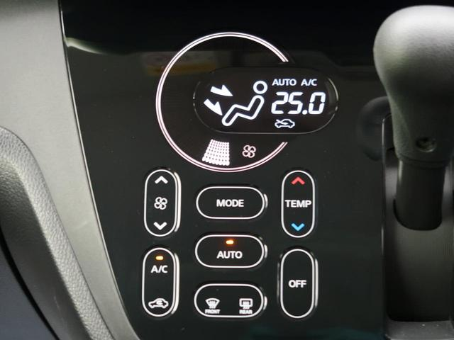 ハイウェイスター X Gパッケージ 純正SDナビ 両側電動(6枚目)