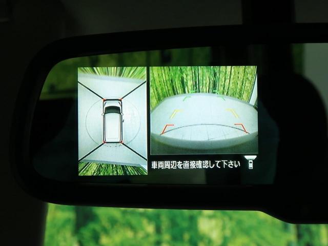 ハイウェイスター X Gパッケージ 純正SDナビ 両側電動(41枚目)