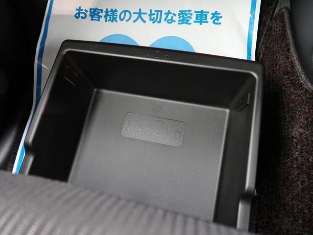 ハイウェイスター X Gパッケージ 純正SDナビ 両側電動(44枚目)