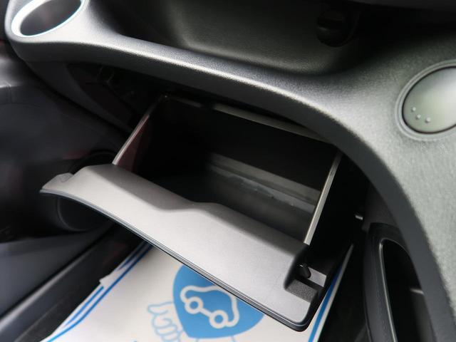 ハイブリッドG クエロ 衝突被害軽減装置 両側電動ドア(40枚目)