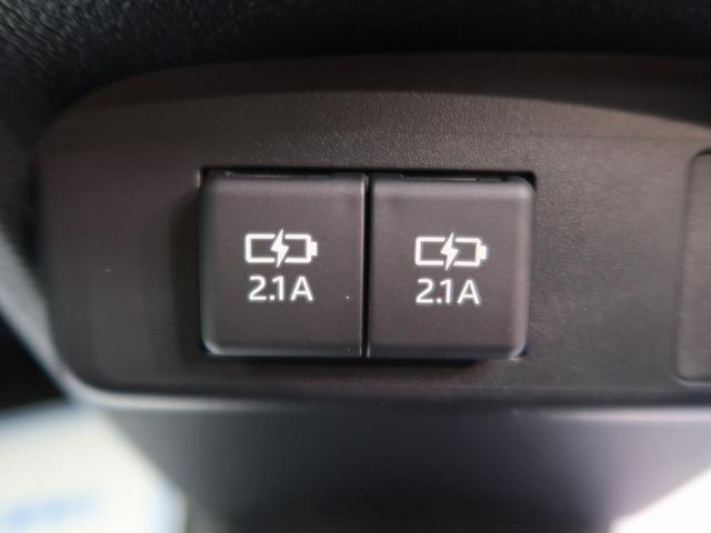 ハイブリッドG クエロ 衝突被害軽減装置 両側電動ドア(42枚目)