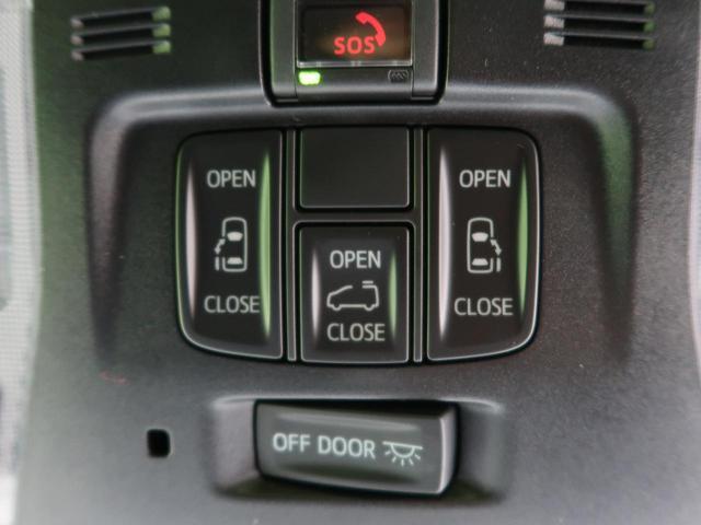 2.5S 登録済未使用車 現行モデル モデリスタエアロ(4枚目)